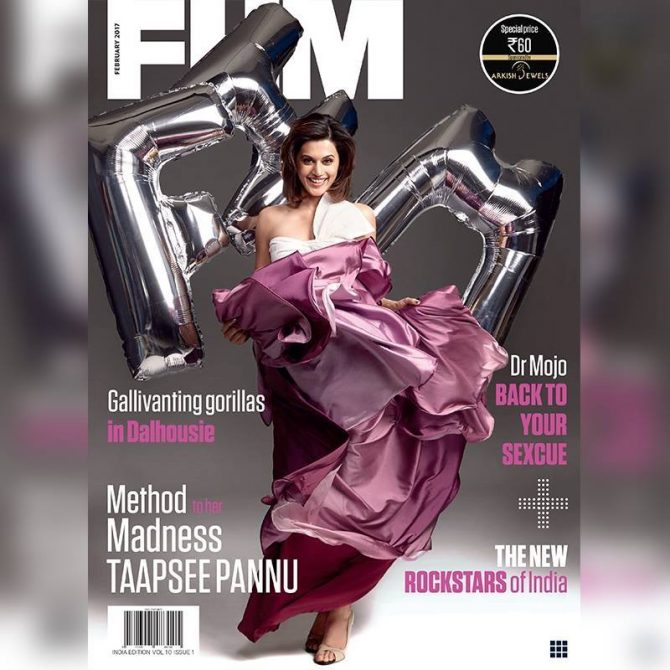 FHM magazine cover & cover story