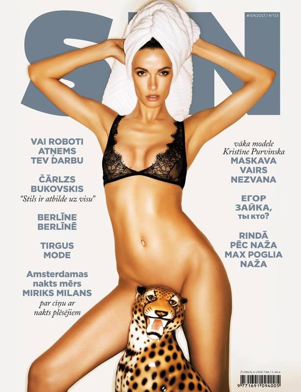 SIN magazine cover retouch