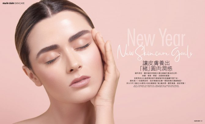 Marie Claire Hong Kong beauty editorial
